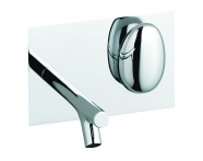 A42231VUK - Istanbul Pebble Built-in Basin Mixer Single Lever