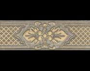 K082664R - 11x33 Provence Bordür 2 Grej -Altın Mat