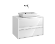 58176 - Metropole 80 cm Washbasin Unit, 2 Drawer, White High Gloss